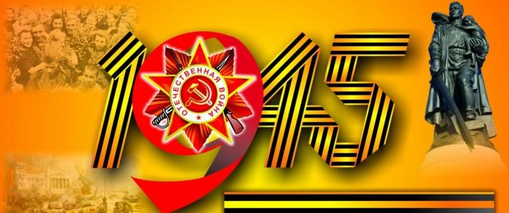 День Победы в Молдове