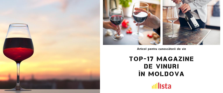 Лучший Винный Магазин Молдовы - А Вы Знали?