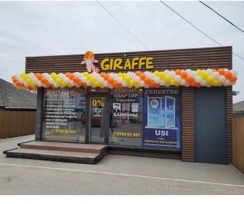 Компания Giraffe