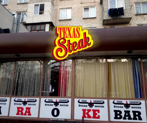 Texas Steak Bar