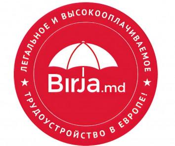 Companie BIRJA.MD