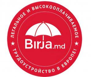 BIRJA.MD