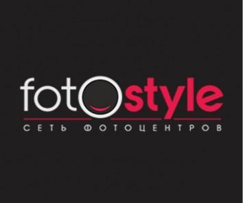Компания Fotostyle.md