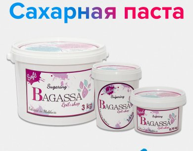 Событие - Сахарная паста Bagassa по новым ценам