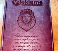 Compania Vreklame - oferă jurnale. Jurnal cu un logo, o inscripție, un desen.